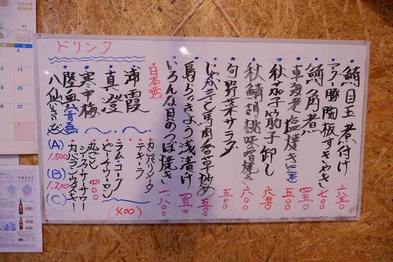 f:id:kazunobu-0915:20181016153451j:plain