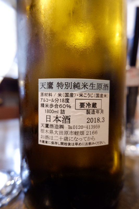 f:id:kazunobu-0915:20181016153504j:plain