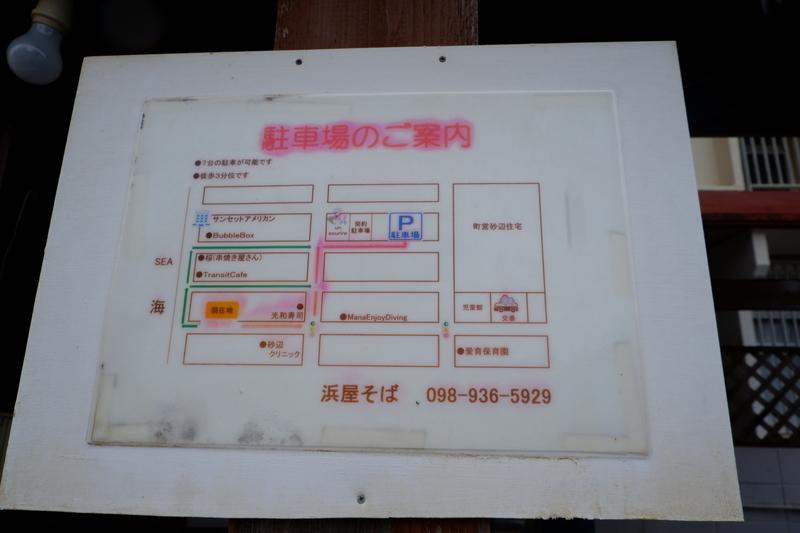 f:id:kazunobu-0915:20181017121848j:plain