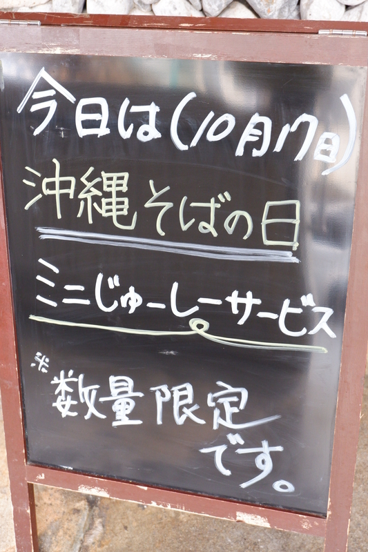 f:id:kazunobu-0915:20181017121854j:plain