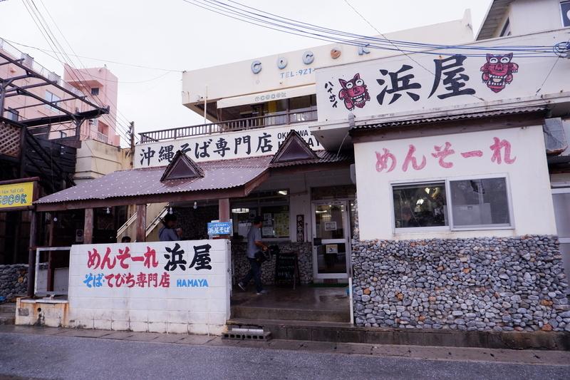f:id:kazunobu-0915:20181017121905j:plain