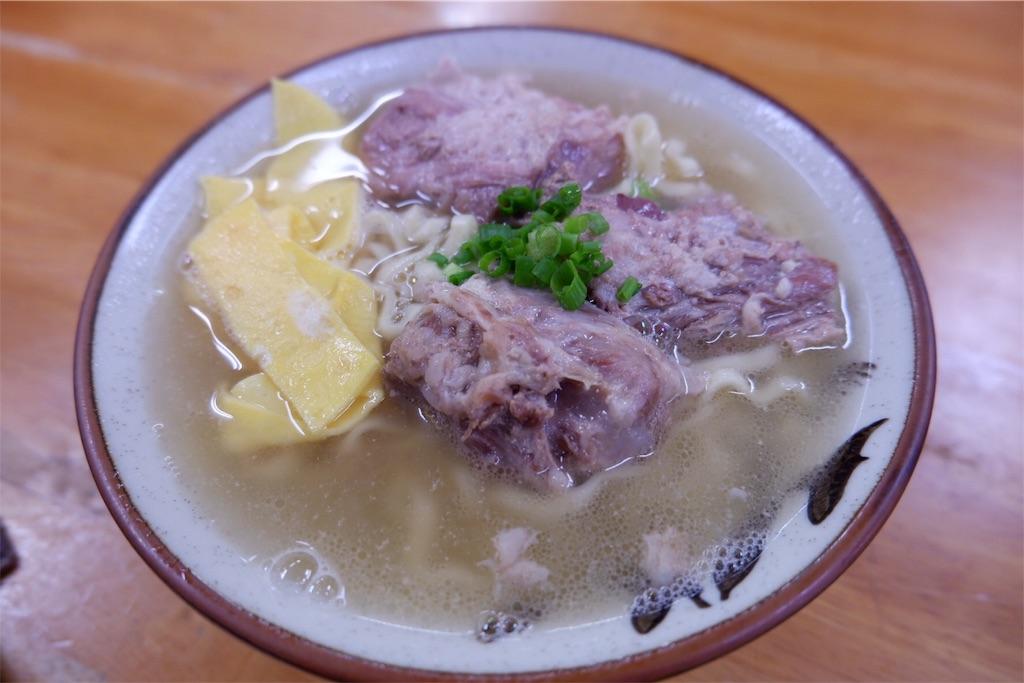 f:id:kazunobu-0915:20181017123622j:image
