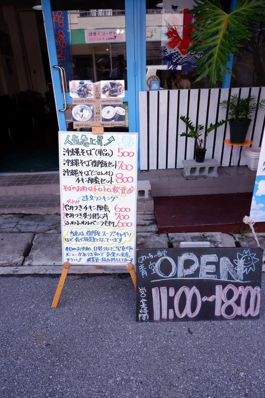 f:id:kazunobu-0915:20181024093445j:plain
