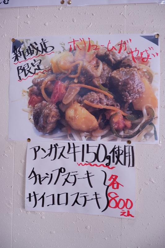 f:id:kazunobu-0915:20181024093446j:plain