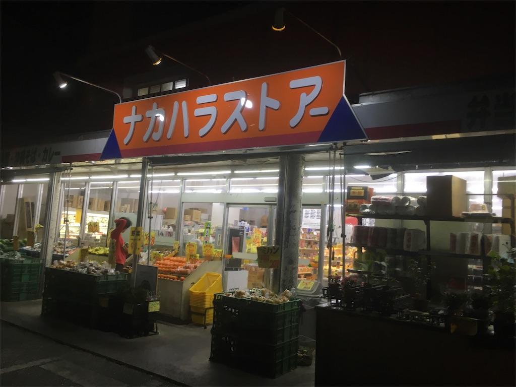 f:id:kazunobu-0915:20181024111643j:image