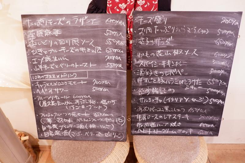 f:id:kazunobu-0915:20181101172612j:plain