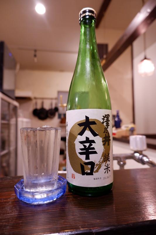 f:id:kazunobu-0915:20181101172614j:plain