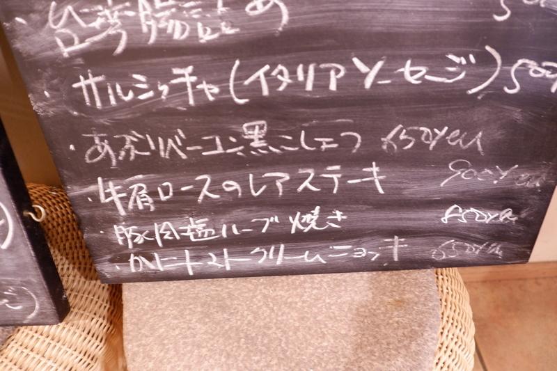 f:id:kazunobu-0915:20181101172616j:plain