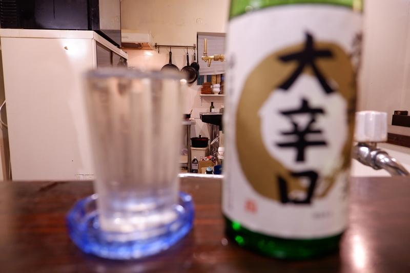 f:id:kazunobu-0915:20181101172628j:plain