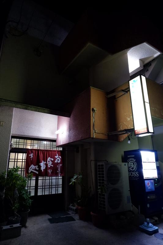 f:id:kazunobu-0915:20181101172656j:plain