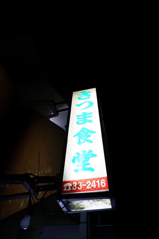 f:id:kazunobu-0915:20181101172657j:plain