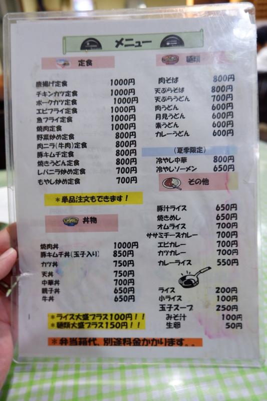 f:id:kazunobu-0915:20181101172700j:plain