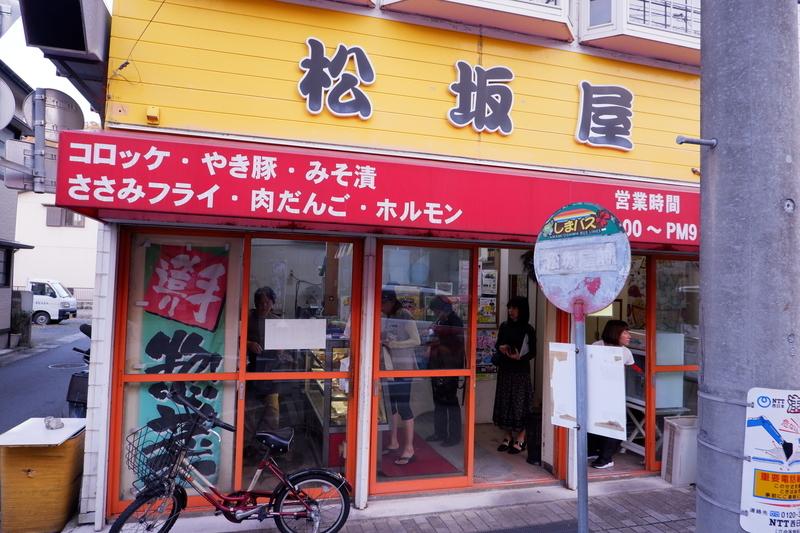 f:id:kazunobu-0915:20181101172712j:plain
