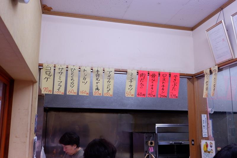 f:id:kazunobu-0915:20181101172713j:plain