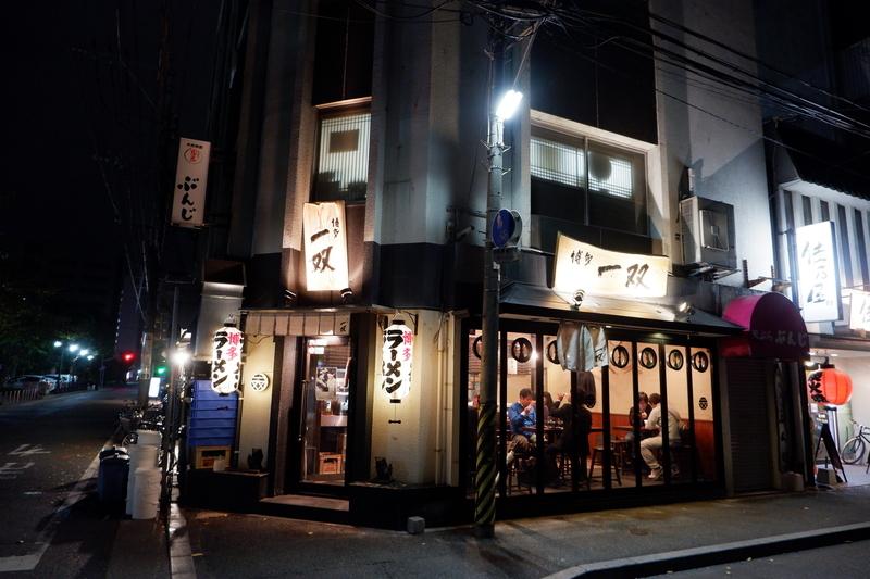 f:id:kazunobu-0915:20181110091000j:plain