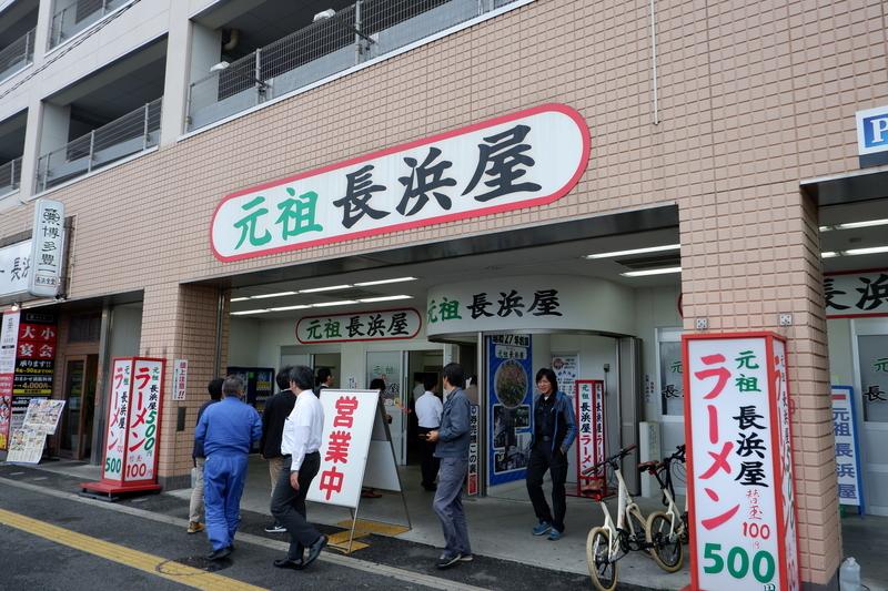 f:id:kazunobu-0915:20181110091011j:plain