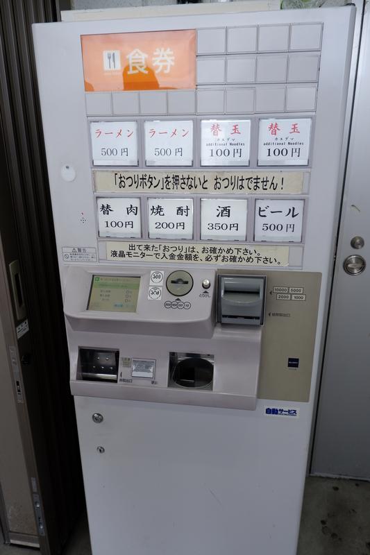 f:id:kazunobu-0915:20181110091012j:plain