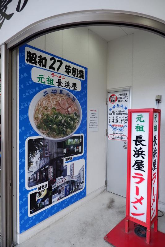 f:id:kazunobu-0915:20181110091023j:plain