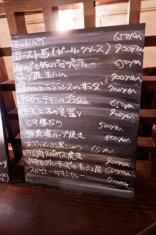 f:id:kazunobu-0915:20181113150556j:plain