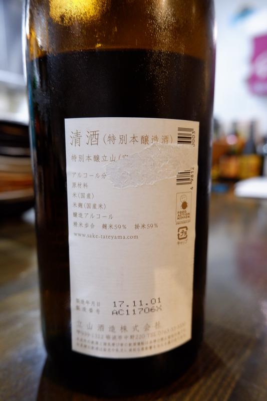 f:id:kazunobu-0915:20181211151347j:plain