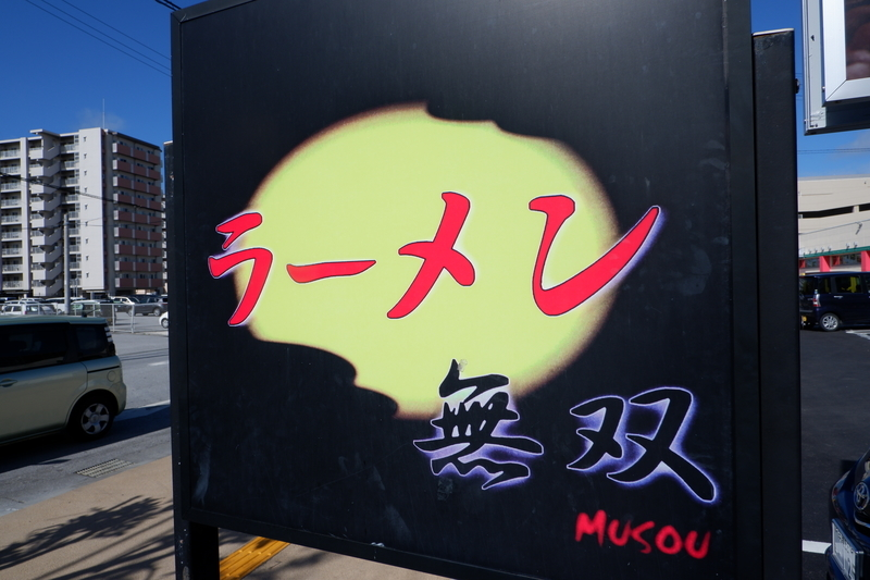 f:id:kazunobu-0915:20181211151357j:plain