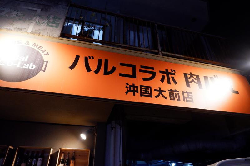 f:id:kazunobu-0915:20181227143420j:plain