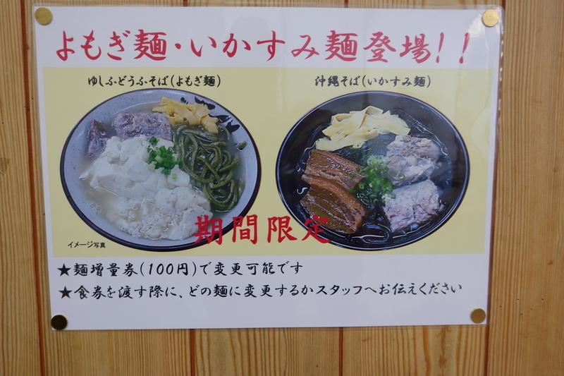 f:id:kazunobu-0915:20181227143504j:plain