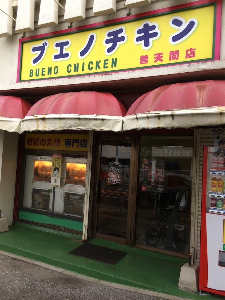 f:id:kazunobu-0915:20181229121347j:image