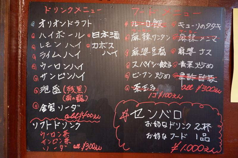 f:id:kazunobu-0915:20190110095840j:plain