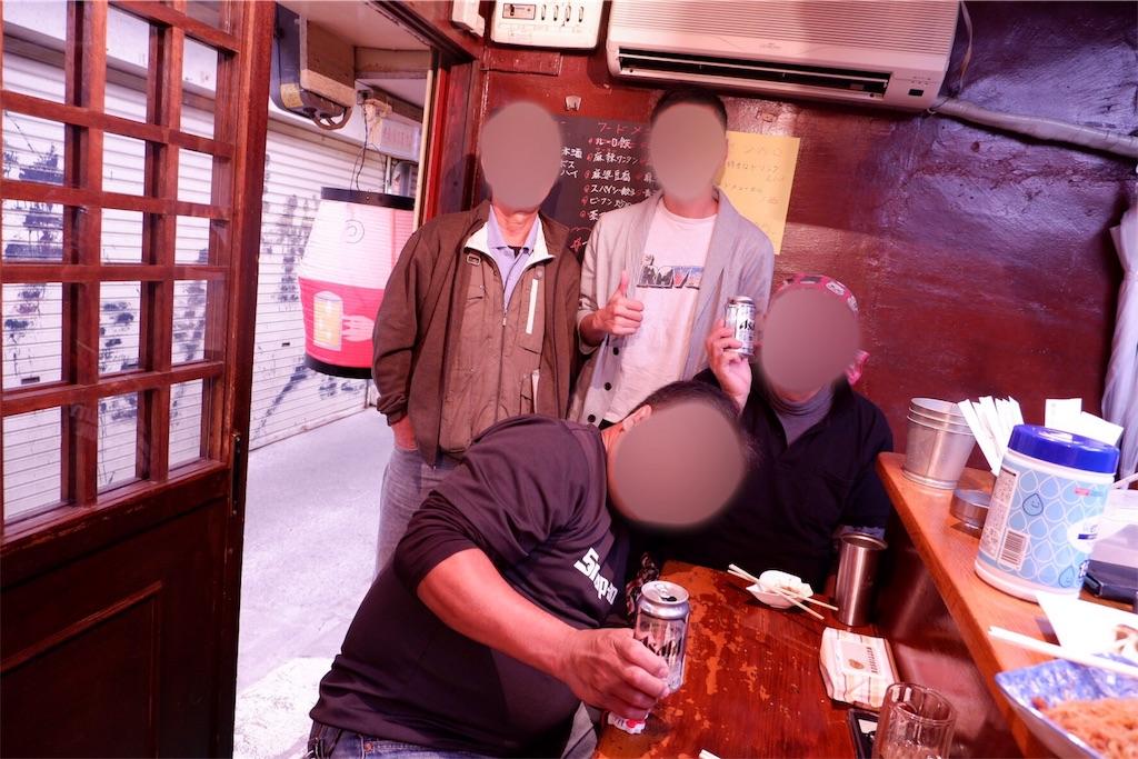 f:id:kazunobu-0915:20190111114053j:image