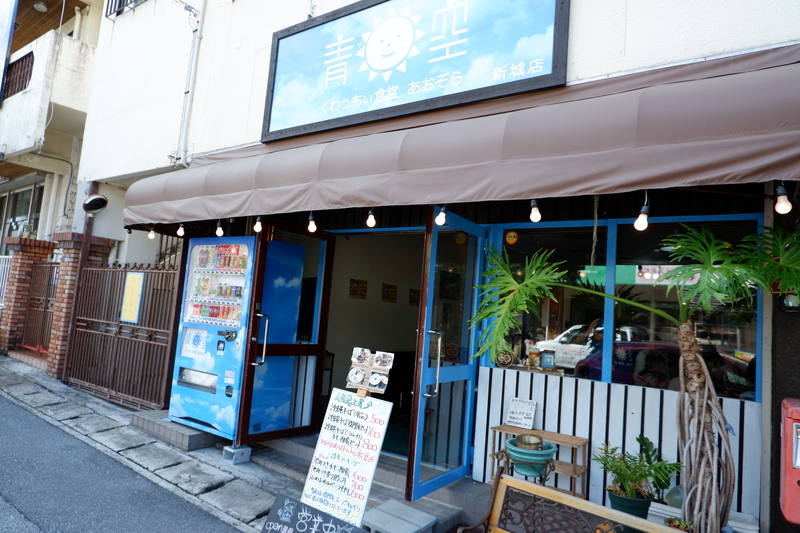 f:id:kazunobu-0915:20190201070556j:plain