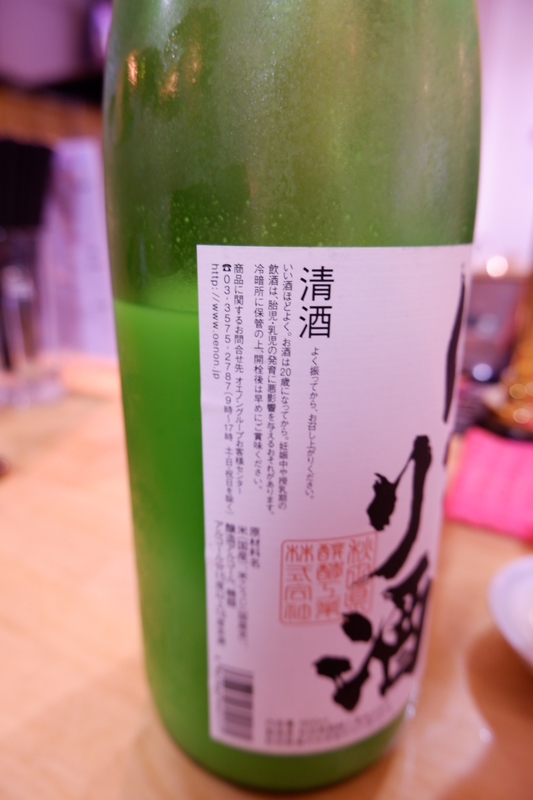 f:id:kazunobu-0915:20190201070618j:plain