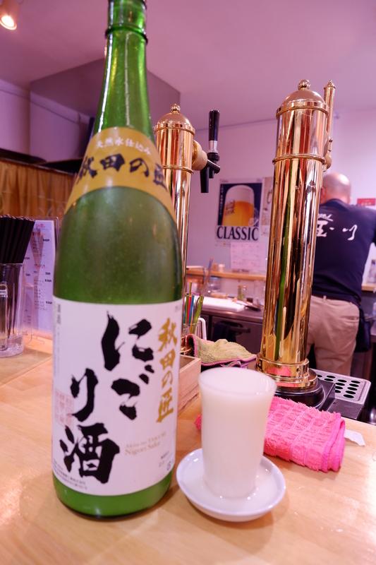 f:id:kazunobu-0915:20190201070619j:plain