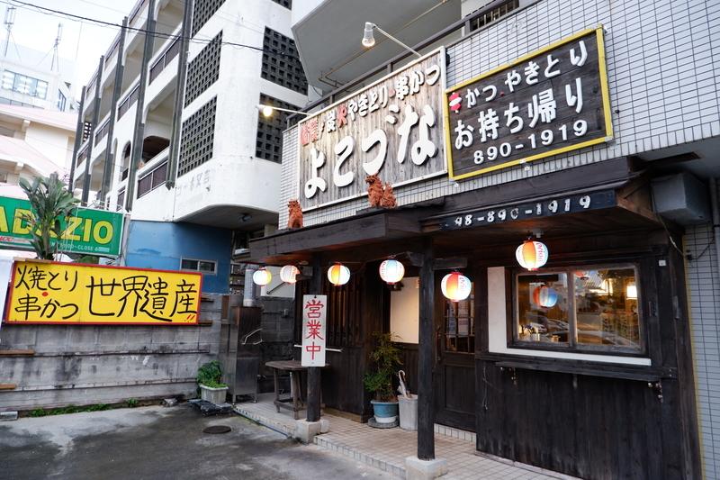 f:id:kazunobu-0915:20190201070642j:plain