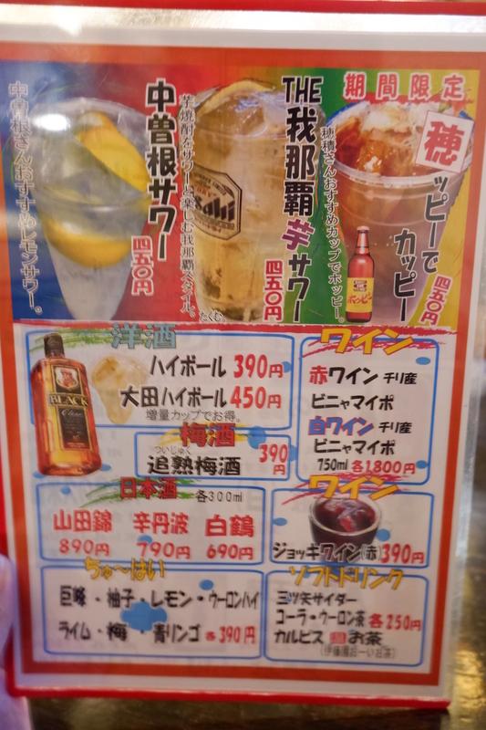 f:id:kazunobu-0915:20190201070646j:plain