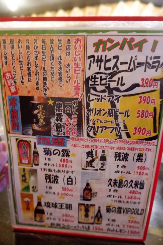 f:id:kazunobu-0915:20190201070647j:plain
