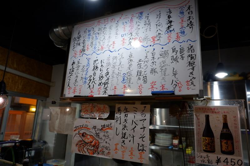 f:id:kazunobu-0915:20190201070715j:plain