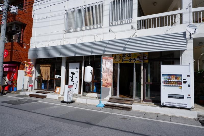 f:id:kazunobu-0915:20190213111757j:plain