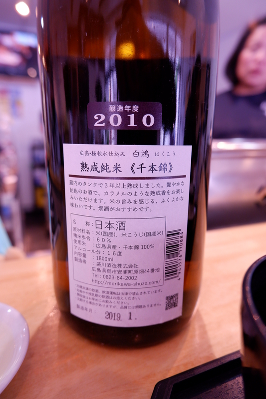f:id:kazunobu-0915:20190213111809j:plain