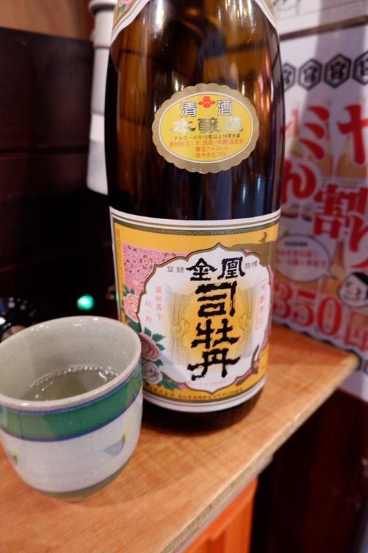 f:id:kazunobu-0915:20190213111812j:plain