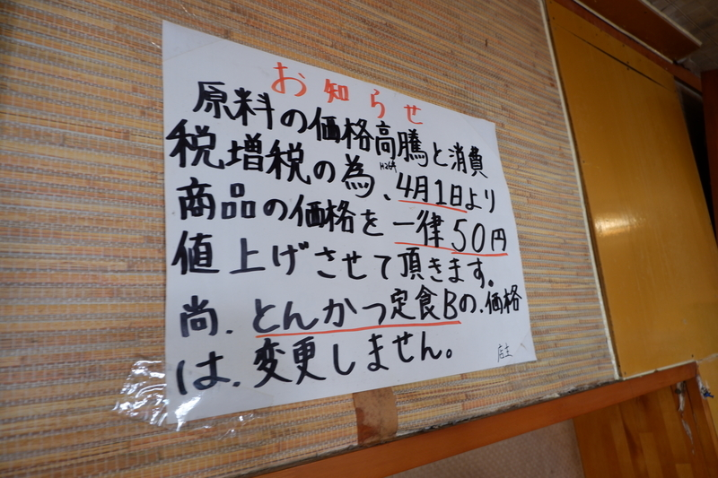 f:id:kazunobu-0915:20190213111822j:plain