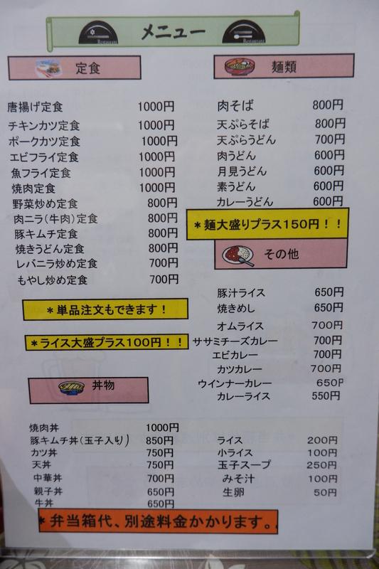 f:id:kazunobu-0915:20190213111849j:plain