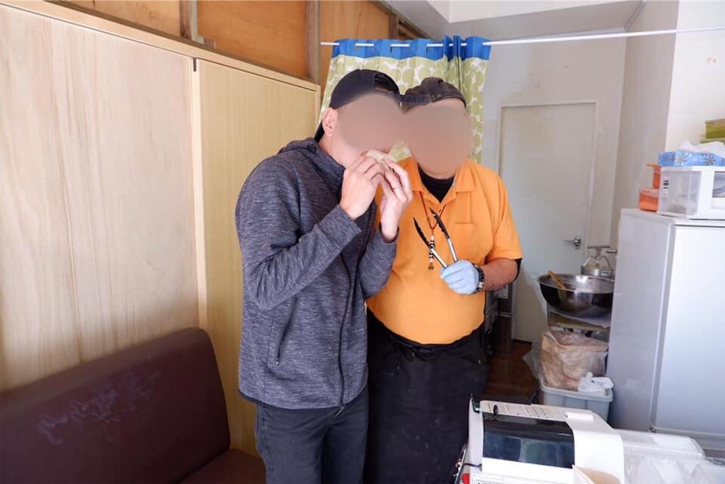 f:id:kazunobu-0915:20190214101841j:image