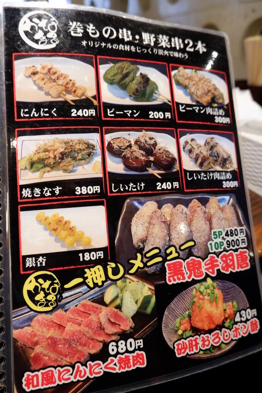 f:id:kazunobu-0915:20190214151755j:plain