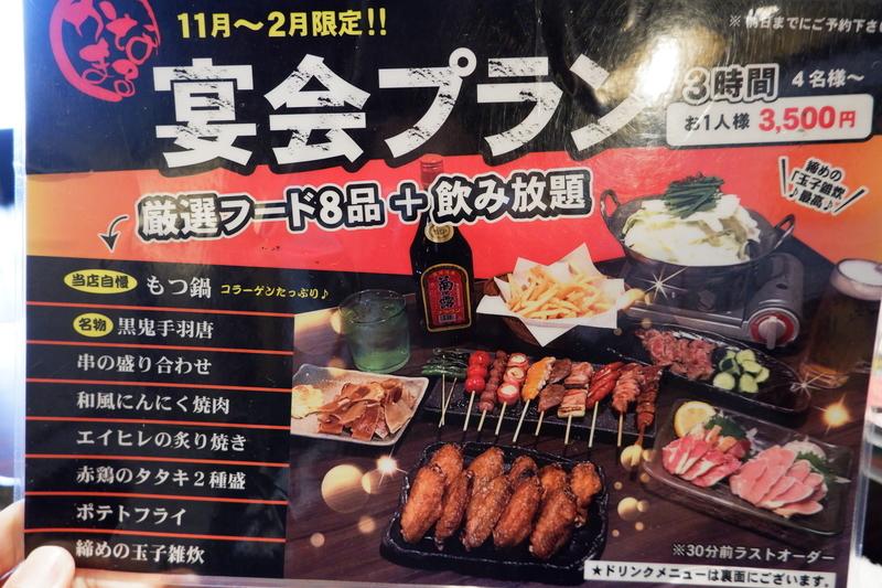 f:id:kazunobu-0915:20190214151801j:plain