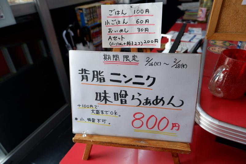 f:id:kazunobu-0915:20190302165019j:plain