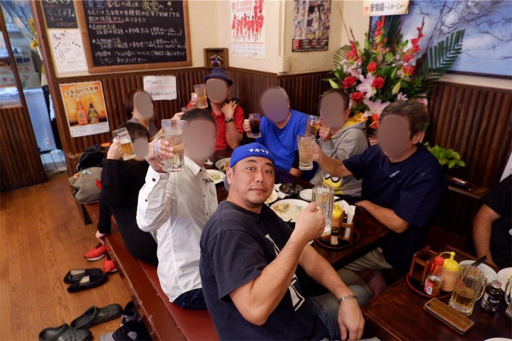 f:id:kazunobu-0915:20190303114328j:image