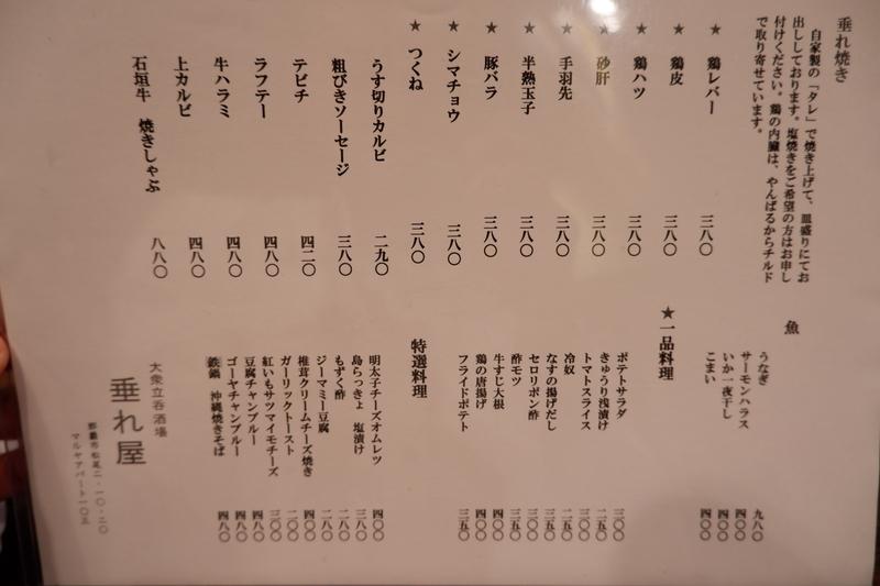 f:id:kazunobu-0915:20190315092258j:plain