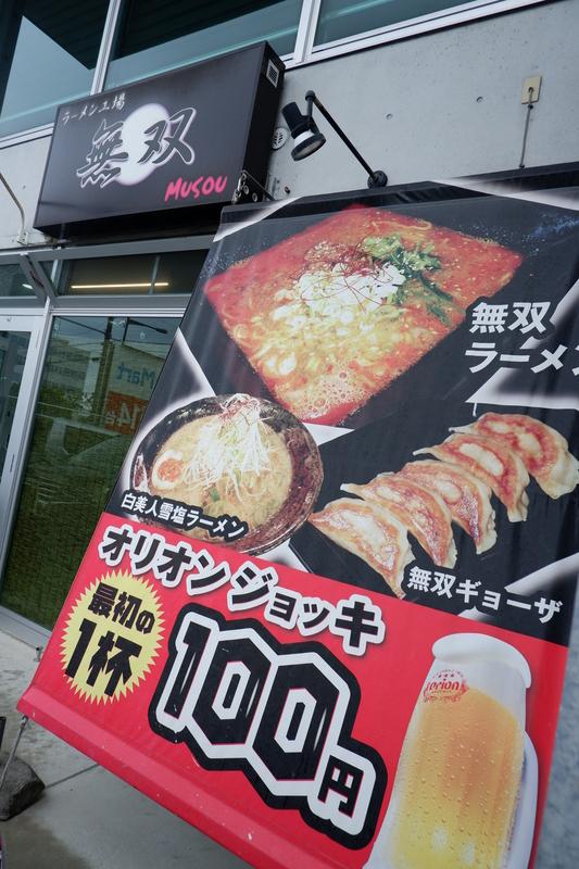 f:id:kazunobu-0915:20190316094025j:plain