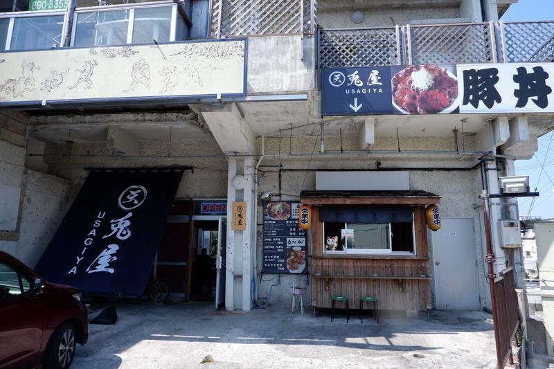f:id:kazunobu-0915:20190316094058j:plain